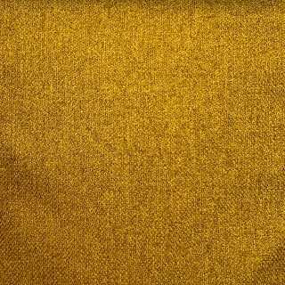 Coloris jaune moutarde